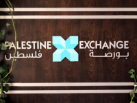 ارتفاع تداولات البورصة الفلسطينية عند الإغلاق بنسبة 0.37%