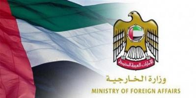 الإمارات تستنكر المحاولات الحوثية لاستهداف السعودية