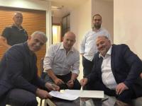 الإخوان يمنحون الضوء الأخضر لمسيرة الأعلام الإسرائيلية