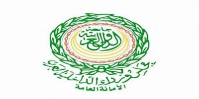 """""""الداخلية العرب"""" يدين العمليات الإرهابية الحوثية لاستهداف السعودية"""