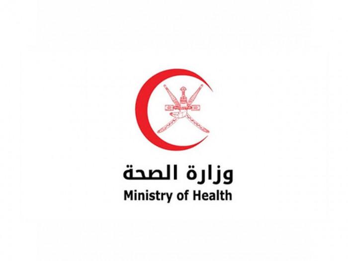 سلطنة عُمان: نسبة التعافي من كورونا تصل إلى 89.4 %