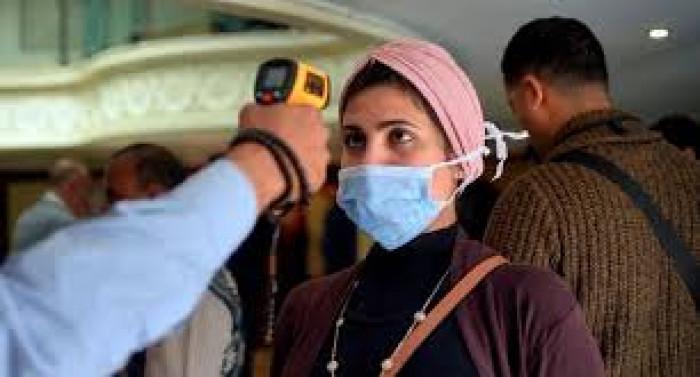 مصر تسجل انخفاضا في إصابات كورونا اليومية:631 حالة