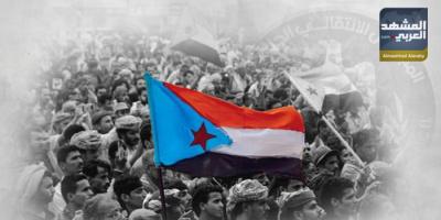 مطالب الجنوبيين من الجمعية الوطنية في دورتها الجديدة