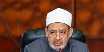شيخ الأزهر عن قرار السعودية بخفض أعداد الحجاج: صائب وحكيم