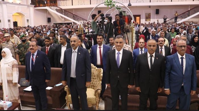 الزُبيدي يفتتح أعمال الدورة الرابعة للجمعية الوطنية