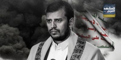عمليات مالية معقدة.. 910 شركات صرافة تمول الإرهاب الحوثي