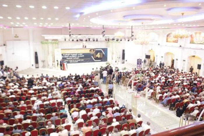 الدورة الرابعة للجمعية الوطنية تحسم 3 ملفات مصيرية