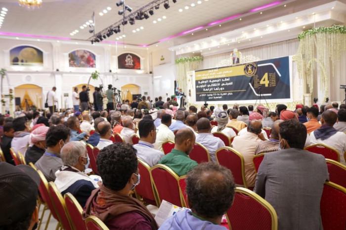 الجمعية الوطنية تدفع الحوار الوطني وتؤسس لعلاقات خارجية