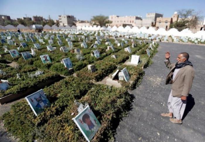 """الجنائز الحوثية.. المليشيات تلملم آثار الهزيمة """"غير المعلنة"""""""