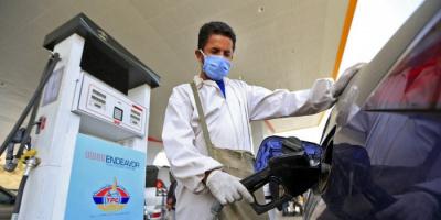 """""""مكاسب مليارية"""" للمليشيات الحوثية بعد رفع أسعار الوقود"""