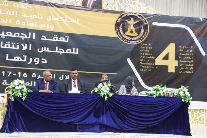 البيان الختامي للجمعية الوطنية: الفساد ينخر المؤسسات والحكومة تخرق التزاماتها