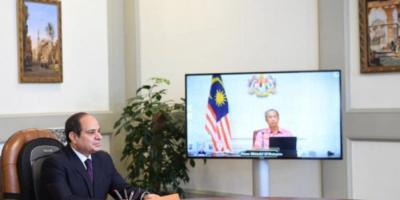 الرئيس المصري يبحث مع رئيس الوزراء الماليزي القضايا المشتركة