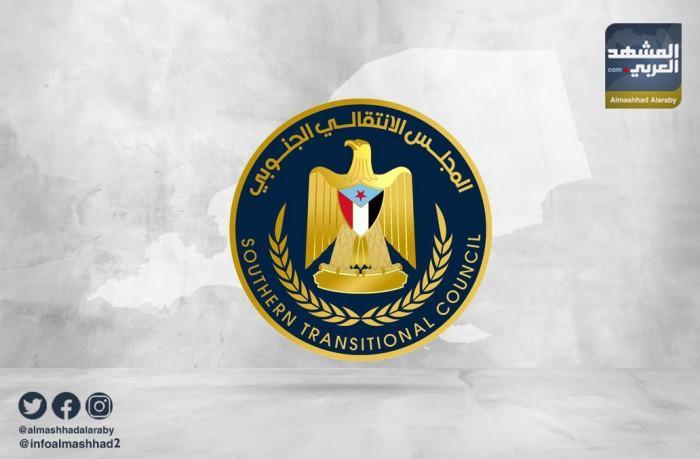 ردًا على اعتقال أبوبكر.. وفد الانتقالي يعلق مشاركته بمشاورات اتفاق الرياض