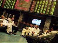 مؤشر بورصة كراتشي يغلق على ارتفاع اليوم