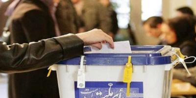 إغلاق صناديق الاقتراع في الانتخابات الرئاسية الإيرانية