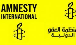 العفو الدولية تُطالب بمحاكمة الرئيس الإيراني الجديد لارتكابه جرائم حرب