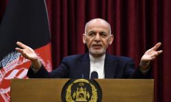 الرئيس الأفغاني يقيل وزيري الدفاع والداخلية