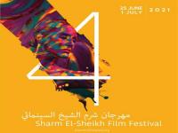 تأجيل الدورة الرابعة من مهرجان شرم الشيخ السينمائي