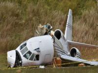 مقتل شخصين في تحطم طائرة خفيفة بفرنسا