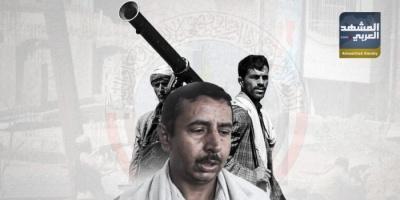 إقرار موعد فعالية عبدان لرفض انتهاكات سلطة شبوة