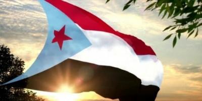 بن كليب: موقف الانتقالي ثابت من استعادة دولة الجنوب