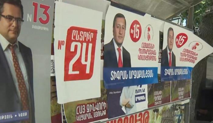 انتهاء التصويت في الانتخابات البرلمانية بأرمينيا