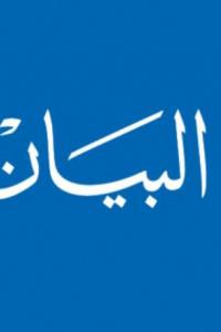 التعنّت الحوثي وضرورة الحسم