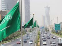 حالة طقس السعودية المتوقعة اليوم الإثنين