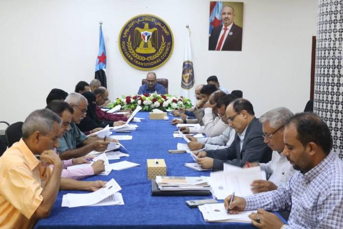 أمانة الانتقالي تشيد بقرارات الدورة الرابعة للجمعية الوطنية