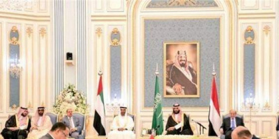 توافق الانتقالي والتحالف يقود لتقدم جديد في مفاوضات الرياض