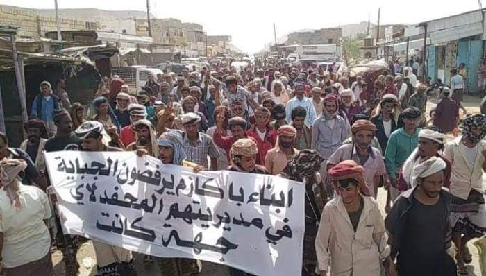في أبين وشبوة وتعز.. احتجاجات الفساد تحاصر الإخوان