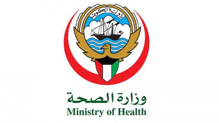 في أعلى معدل يومي لإصابات كورونا.. الكويت تسجل1935 حالة