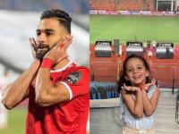 وصفهن بالأميرات: لاعب الأهلي ينشر صورة جديدة مع بناته