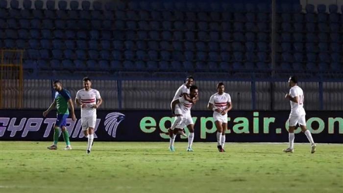 الزمالك يفوز على المقاصة بهدفين في كأس مصر