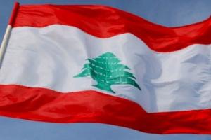حكومة تصريف الأعمال اللبنانية تدعو لمحاسبة من شاركوا في الانهيار المالي