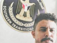 العولقي خارج معتقل الشرعية الإخوانية بشبوة