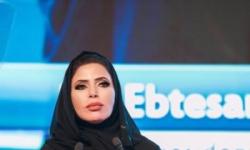 """""""إيقاف إيران النووية"""".. في ندوة بمركز الإمارات للسياسات"""