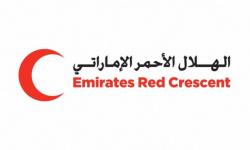 الهلال الأحمر الإماراتي يدشن المرحلة الثانية من برنامج تطعيم اللاجئين بكردستان العراق