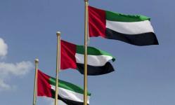الإمارات تنضم لمنظمة التكامل لدول أمريكا الوسطى