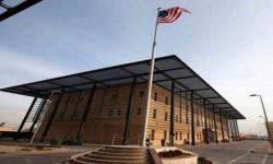 إسقاط 3 مسيرات بالقرب من القنصلية الأمريكية بالعراق