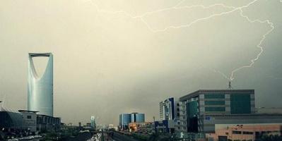 توقعات بأمطار رعدية في بعض مناطق السعودية