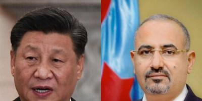 الرئيس الزُبيدي يهنئ القيادة الصينية بمئوية الحزب الشيوعي
