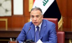 الكاظمي للناتو: العراق لن يكون ساحة لتصفية الحسابات