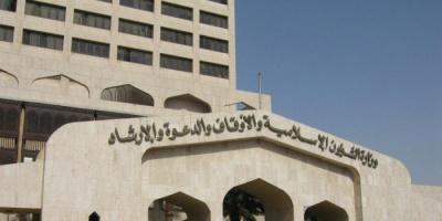"""السعودية تطلق برنامج """"رؤية وبناء"""" للدعاة والداعيات"""