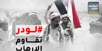 انتفاضة لودر تصد إرهاب الإخوان (ملف)
