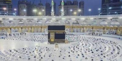 ندوة تُبرز جهود السعودية في خدمة حجاج بيت الله