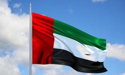 الإمارات تُعلق دخول القادمين من إندونيسيا وأفغانستان