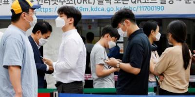 وفاة و1536 إصابة بكورونا في كوريا الجنوبية