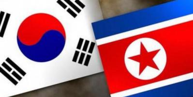استطلاع رأي: وحدة كوريا الجنوبية مع الشمالية ضرورية