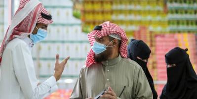 1098 إصابة جديدة بكورونا في السعودية